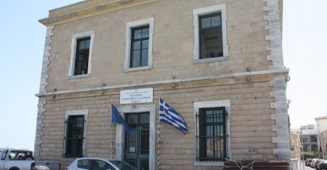 THE MERCHANT  MARINE  ACADEMY  OF SYROS